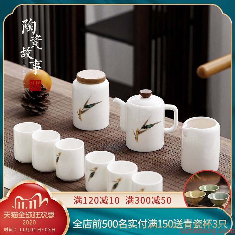 White porcelain ceramic story suet jade suit household gift teapot teacup of a complete set of kung fu tea set gift boxes