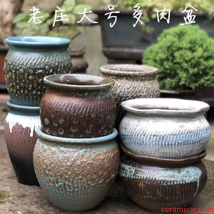 Retro rough some ceramic flowerpot more flowers, green plant POTS much meat basin high breathable purple sand pottery master zhuang zi