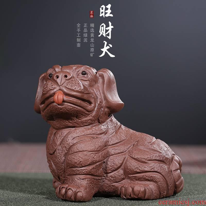 Yixing purple sand tea pet manually furnishing articles pet dog lucky dog prosperous wealth and good luck tea tea play tea set tea accessories