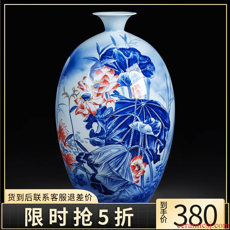 Jingdezhen ceramics hand - made porcelain of gold, blue and white porcelain vase lotus sitting room of Chinese style household ornaments