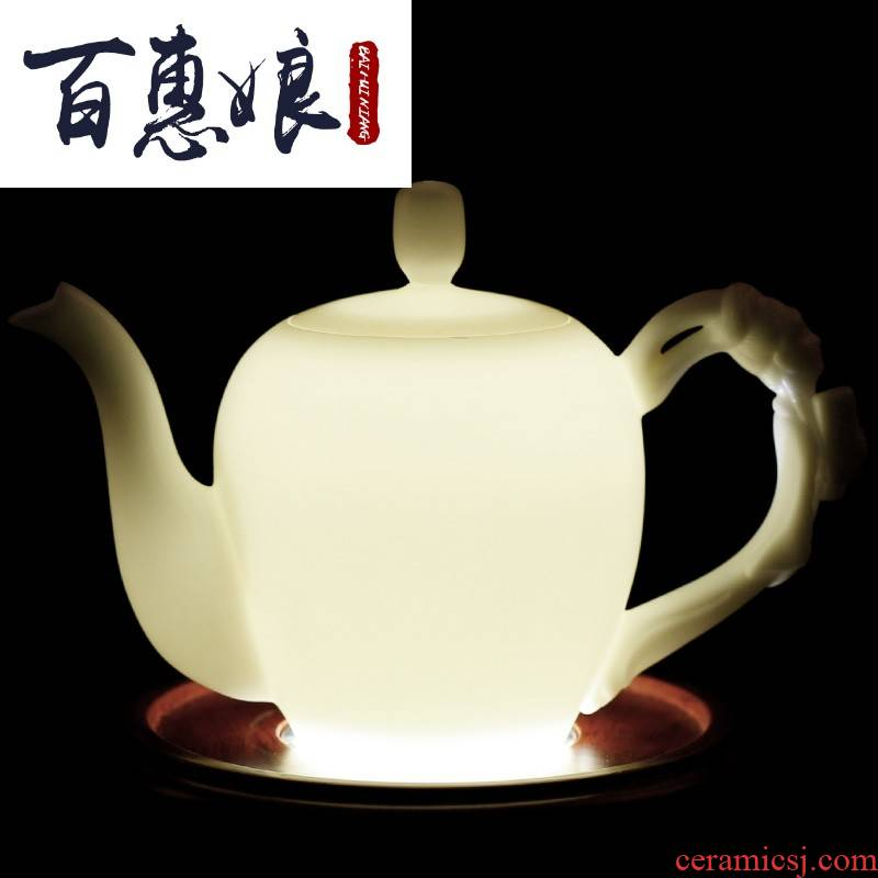 (niang teapot ceramic filtering little teapot household porcelain teapot trumpet