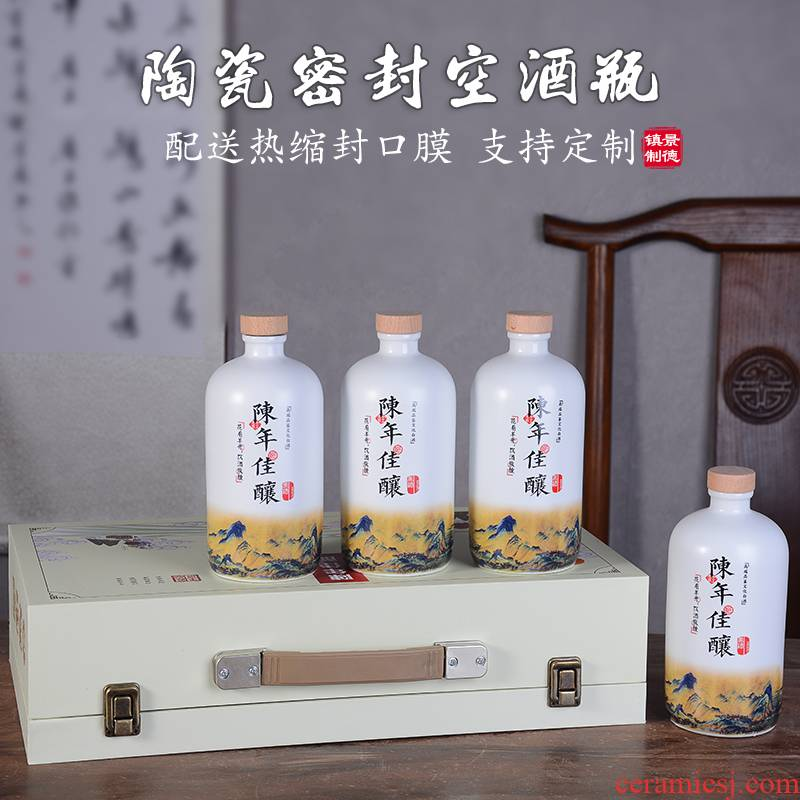 An empty bottle of jingdezhen ceramics with loading seal wine gift box 1 catty creative ancient hip household sealed jars