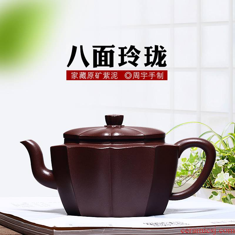 Shadow at yixing masters are it pure manual undressed ore pleasantly purple clay teapot suit HNYY