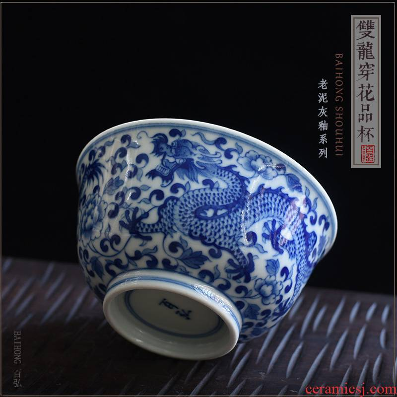 Antique blue and white porcelain in ssangyong masters cup pure manual teacup jingdezhen hand - made longfeng single cup sample tea cup