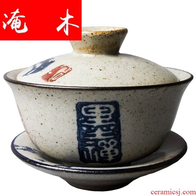 Submerged wood hand - made coarse pottery tureen cup bowl of jingdezhen ceramic antique three tureen hand grasp pot kunfu tea mercifully