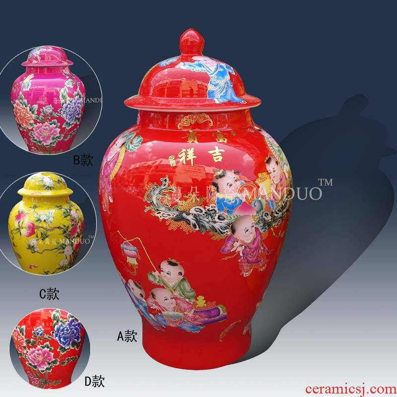 Jingdezhen red tong qu peony general cover general as cans display of Jingdezhen porcelain cover pot vase