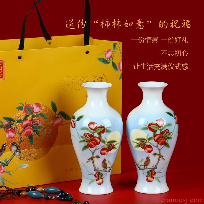 Jingdezhen ceramic gift packaging vase furnishing articles flower arranging porcelain bottle gifts home sitting room adornment handicraft