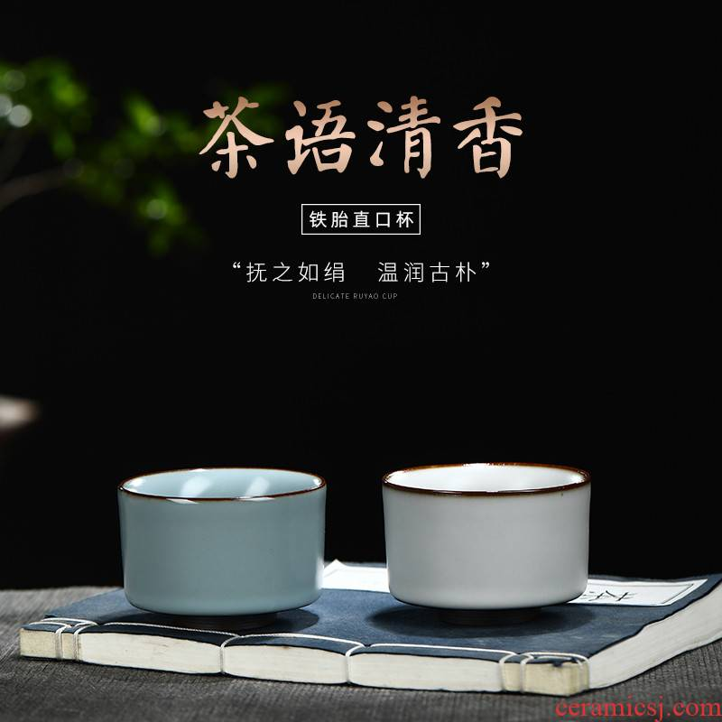 The Poly real scene between manual pressure hand cups kung fu masters cup large jingdezhen ceramics sample tea cup high - grade restoring ancient ways