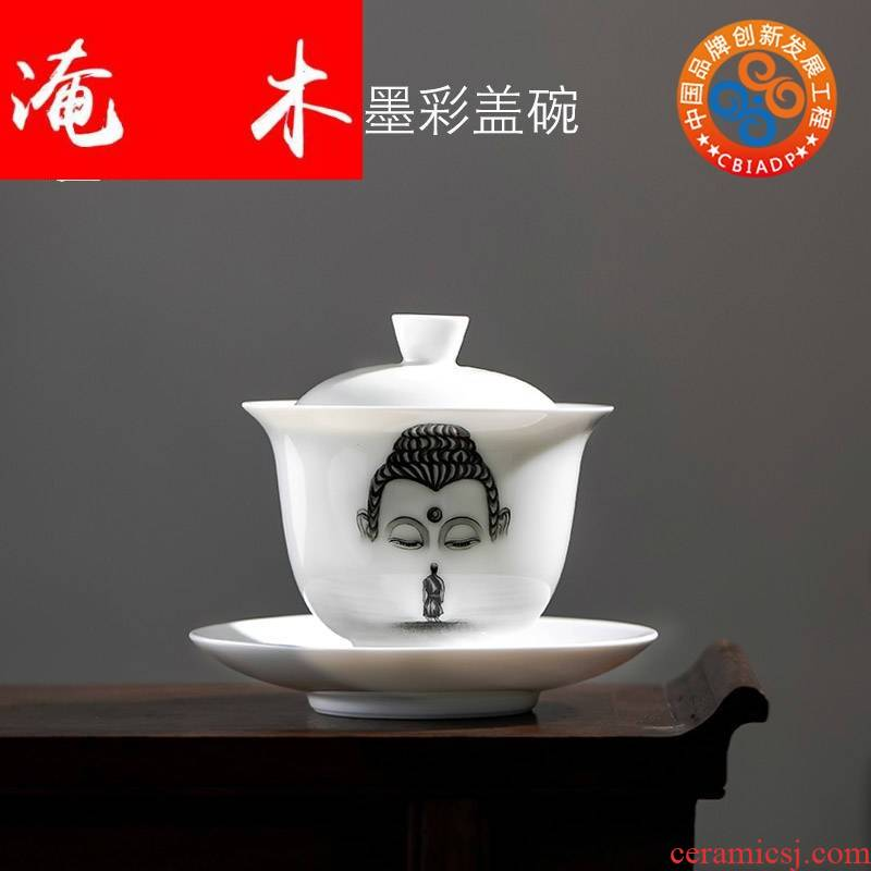 Flooded wooden ancient jun porcelain hand - made color ink tureen large zen three cups to use household kung fu tea set