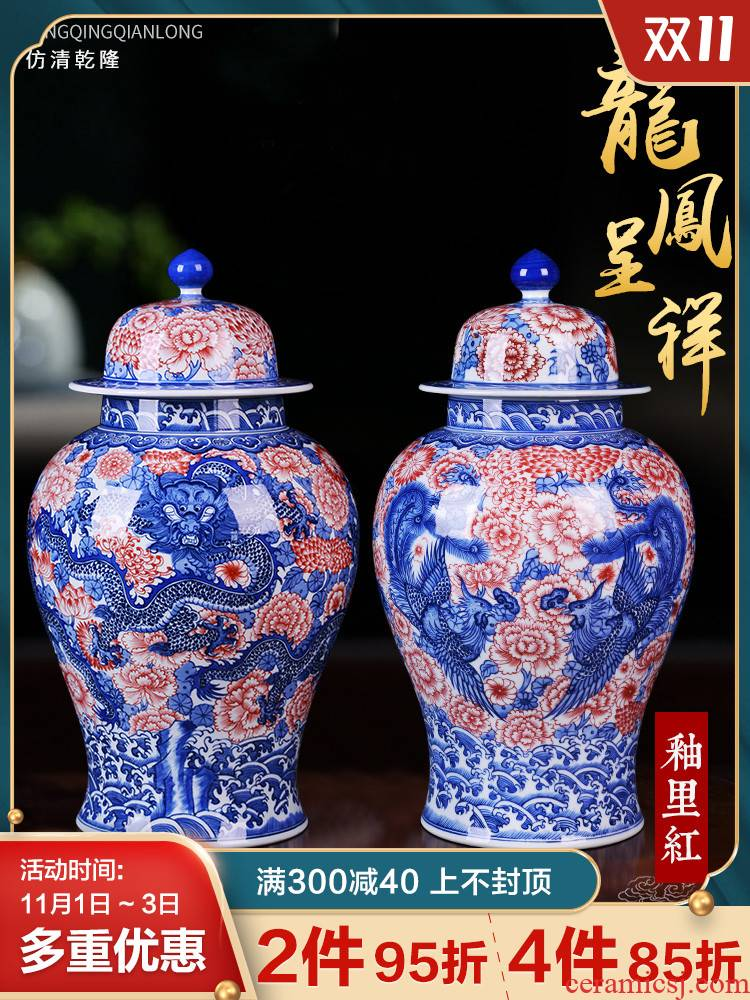 Jingdezhen ceramics general longfeng pot sitting room TV cabinet decoration large capacity storage tank handicraft furnishing articles