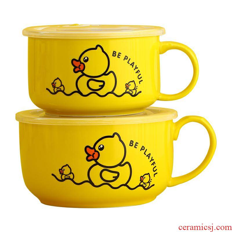 Yellow duck cartoon mercifully rainbow such to use individual take ceramic bowl with cover and lovely student dormitory office workers take lunch box