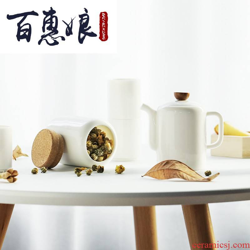 (niang white porcelain kung fu tea set a complete set of I and contracted household ceramic teapot teacup make tea caddy fixings