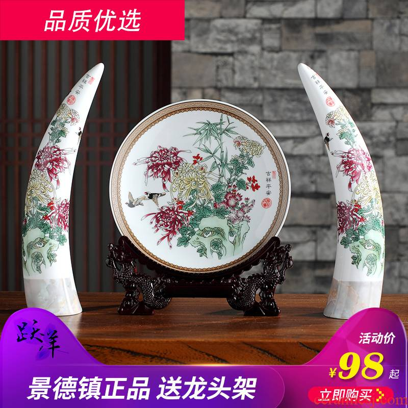 Jingdezhen ceramic furnishing articles three - piece ivory European vases, the sitting room porch rich ancient frame creative home decorations