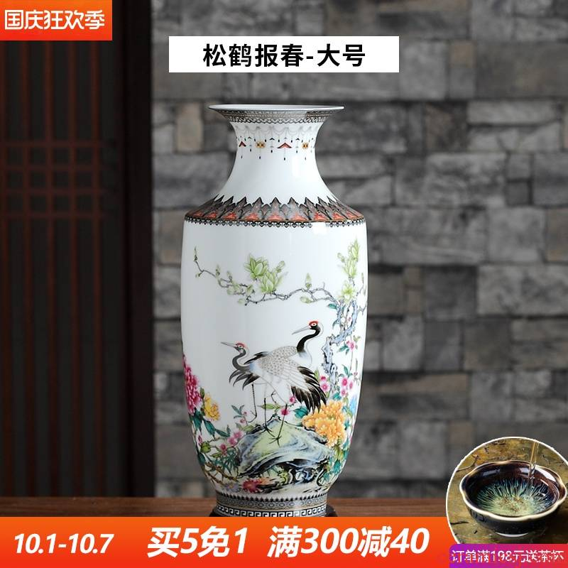 Creative furnishing articles jingdezhen ceramics vase flower arranging dried flowers sitting room decoration of new Chinese style home decoration