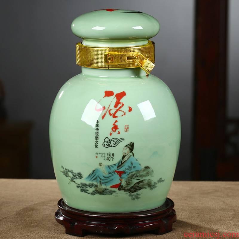 Jingdezhen ceramic jars bottle 5 jins of an empty bottle expressions using sealed bottle storage bottle wine altar