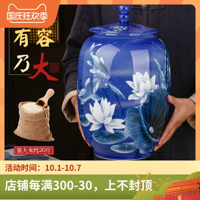 Jingdezhen blue and white porcelain hand - made lotus pu 'er tea box sealed as cans ceramic household large bulk tea caddy fixings