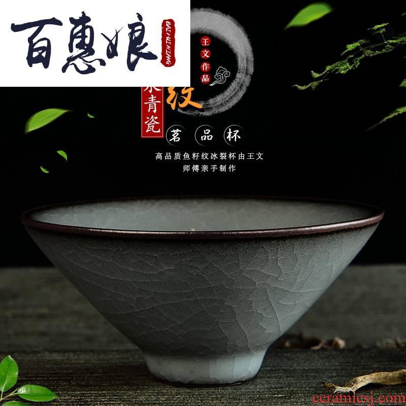 (niang longquan celadon frame wang wen manual cup sample tea cup kung fu tea pu - erh tea cup perfectly playable cup main iron