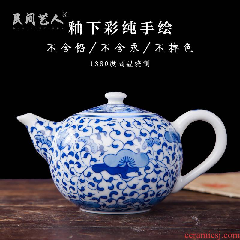 Jingdezhen ceramic hand - made all hand blue and white porcelain teapot tea little teapot single pot of kung fu tea tea