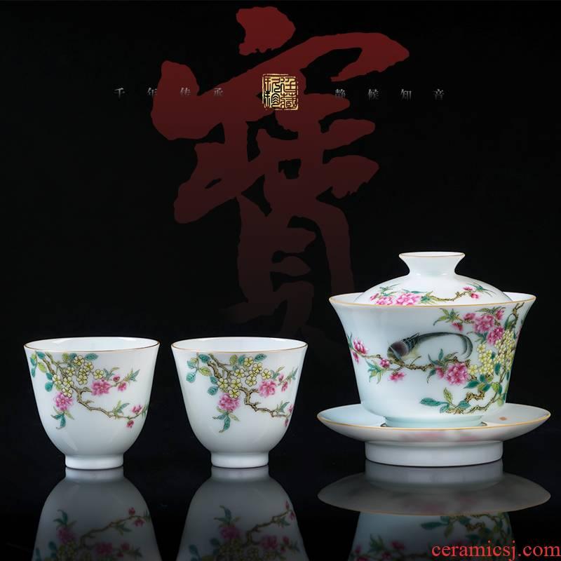Submerged wood hand - made pastel only three tureen large jingdezhen checking ceramic cups tureen kung fu tea set