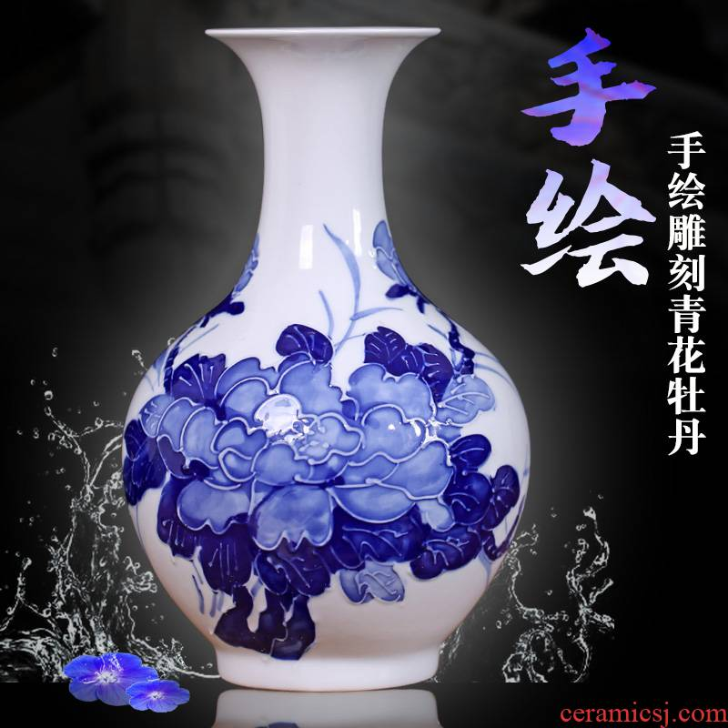 Jingdezhen ceramic hand - made anaglyph creative vase furnishing articles sitting room dry flower arranging flowers keep lucky bamboo Chinese style decoration