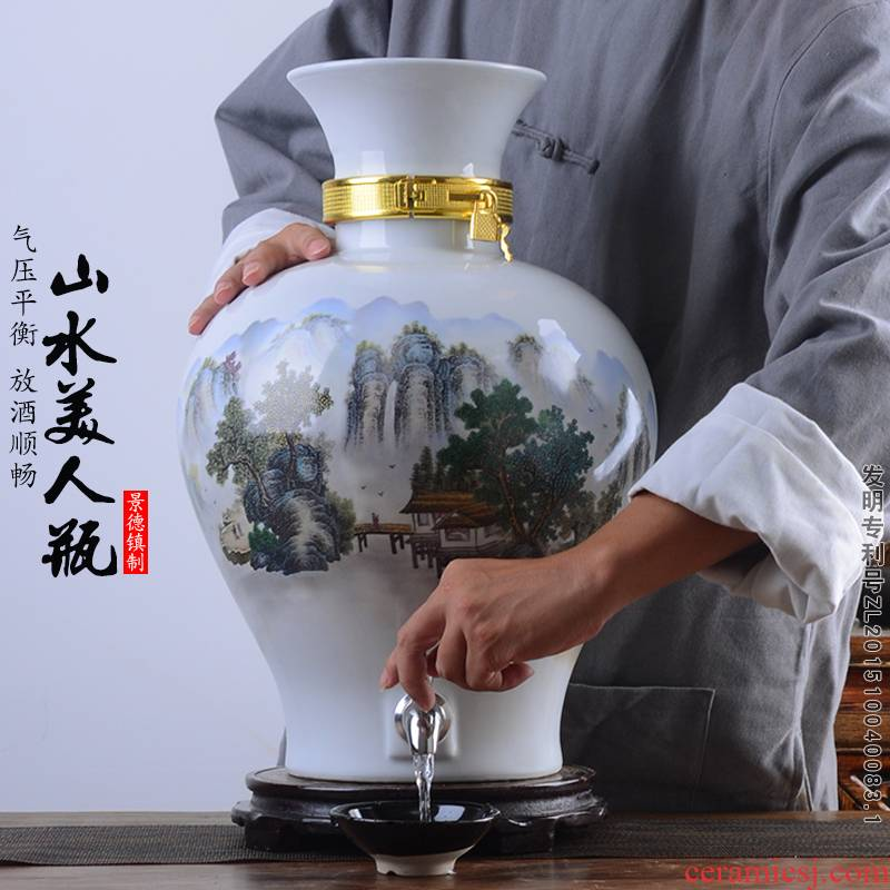 """Jingdezhen ceramic jar with 10 jins 20 to 30 jins """"bringing leading blank it archaize sealed mercifully wine"""