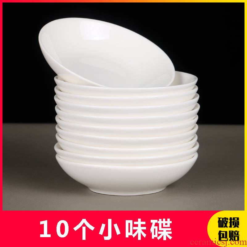 """Scene satisfied vomit ipads plate contracted FanPan sauce dish flavor material 4 """"small bowl of small dishes of household ceramics flavor dishes"""