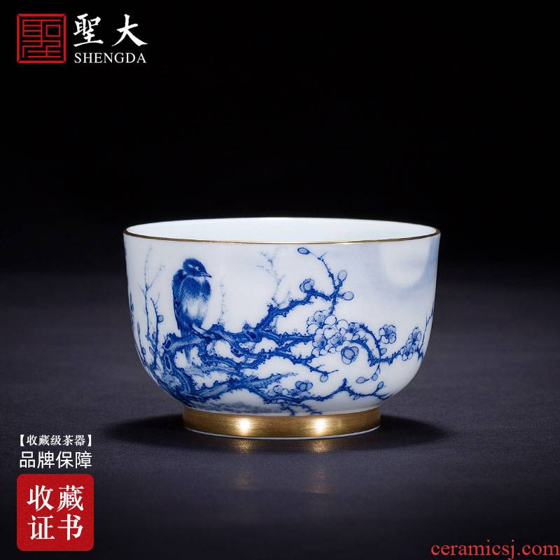 Holy big ceramic kung fu masters cup hand - made porcelain cups wheatgrass five - color sample tea cup all hand of jingdezhen tea service