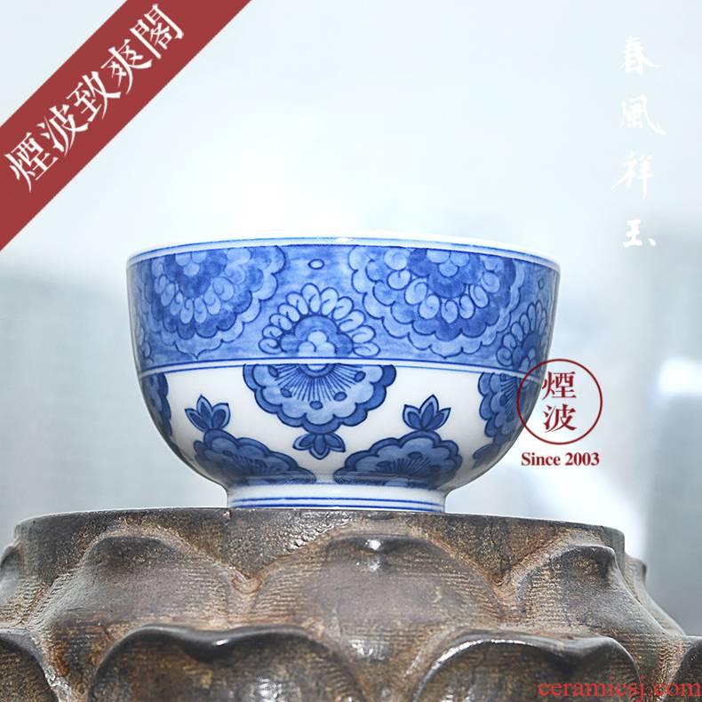 Jingdezhen spring auspicious jade JingDe spring breeze auspicious jade hand - made porcelain flowers sample tea cup tea cups