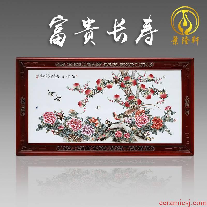 Jingdezhen ceramic porcelain plate paint Chinese paintings hanging famous landscape painting master wealth longevity porcelain plate painting