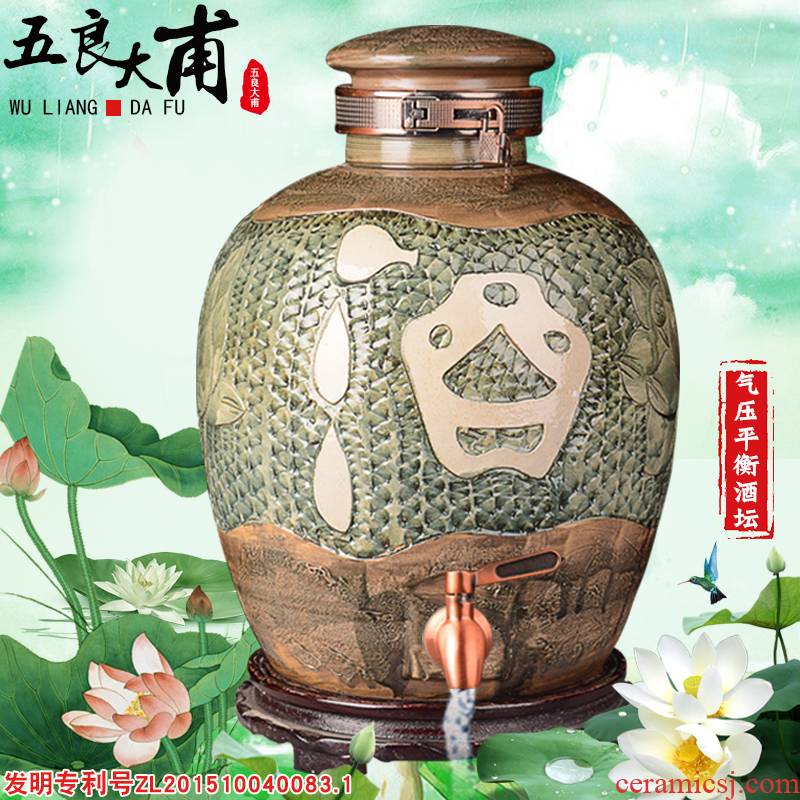 Jingdezhen ceramic mercifully wine jars 20 jins put POTS with cover the soil archaize glasswares household liquor brewing cylinder