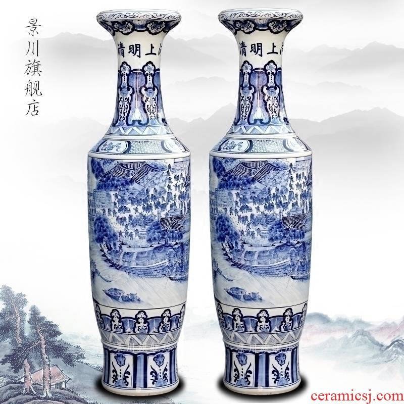 Jingdezhen ceramics hand - made qingming scroll admiralty bottle of large vases, home furnishing articles hotel adornment