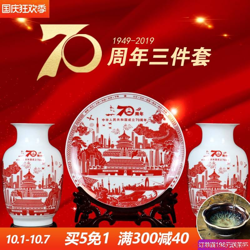 Three - piece suit of jingdezhen ceramic vases, dried flower decorations furnishing articles red wine sitting room TV cabinet craft gift mugs