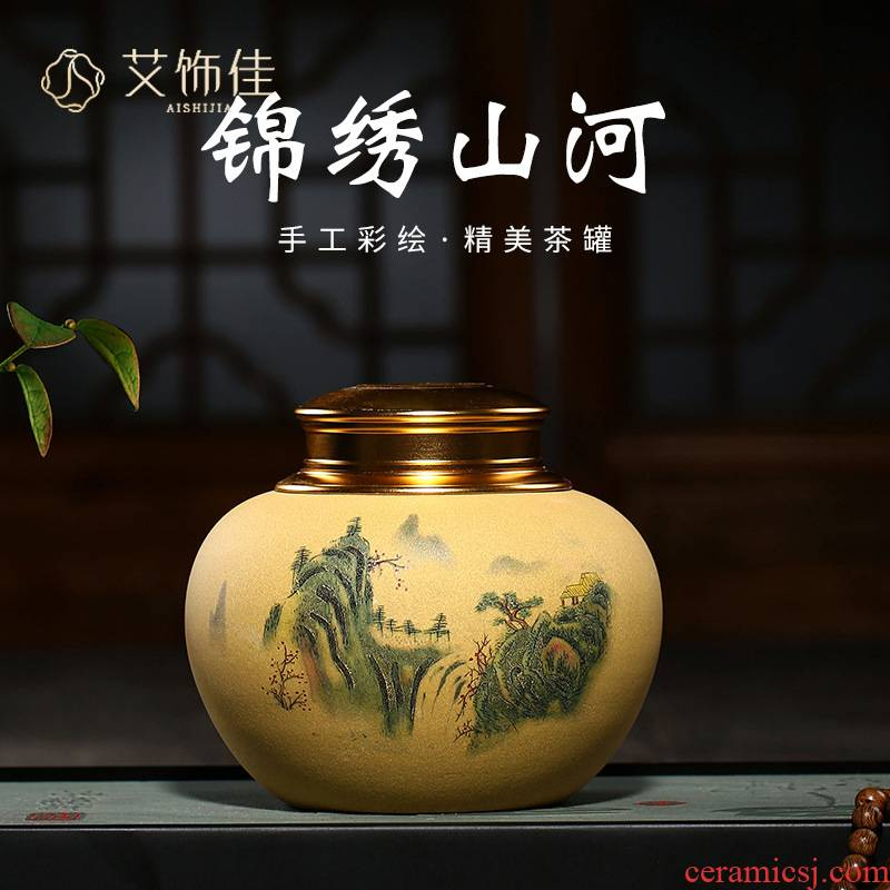 Yixing made splendid sunvo violet arenaceous caddy fixings household teahouse undressed ore mud POTS of tea cylinder gift custom
