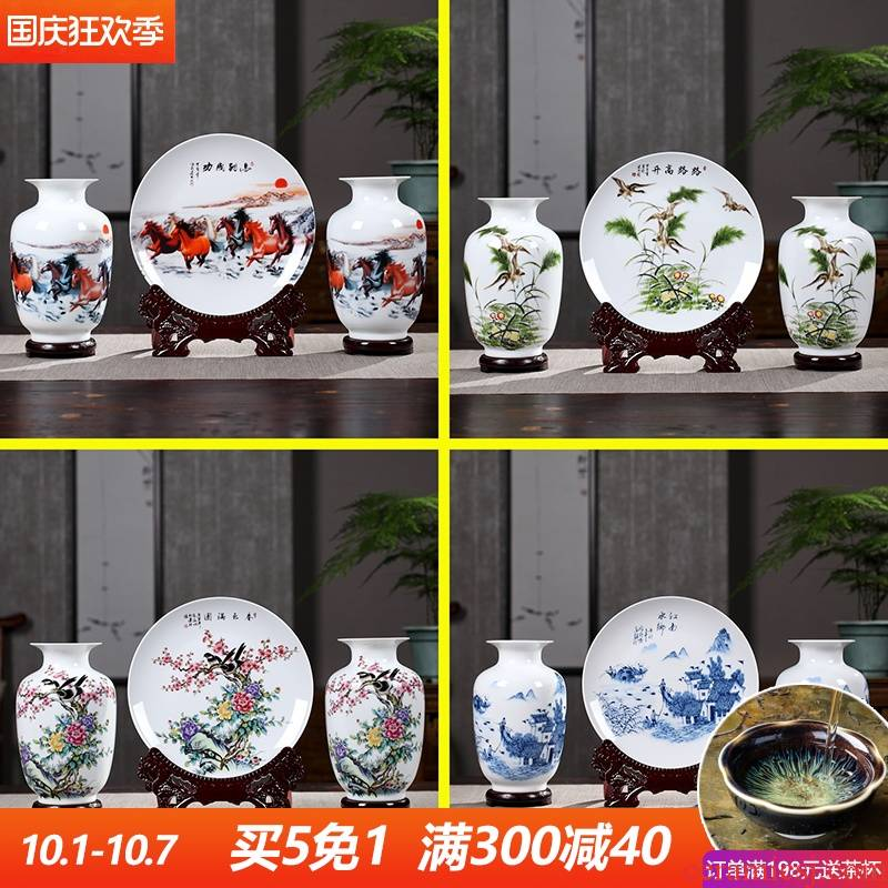 Furnishing articles three - piece jingdezhen porcelain ceramic vase I and contracted household decorates sitting room small handicraft arranging flowers