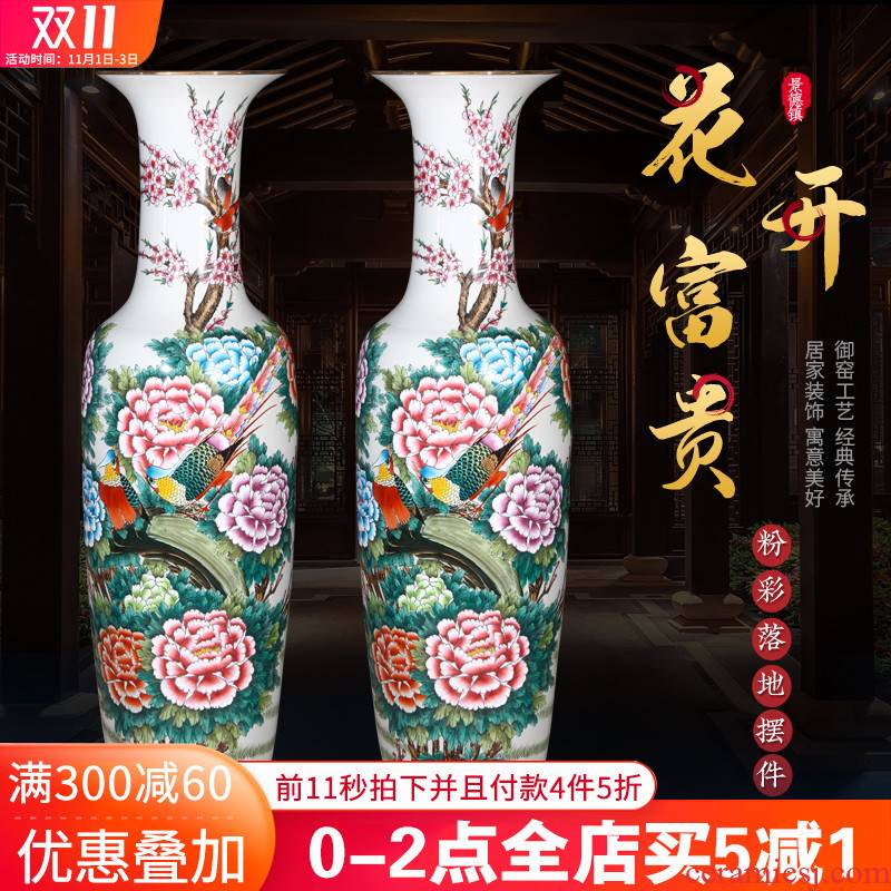 Hand - made jingdezhen ceramics powder enamel vase peony landing big new Chinese style living room TV ark adornment furnishing articles