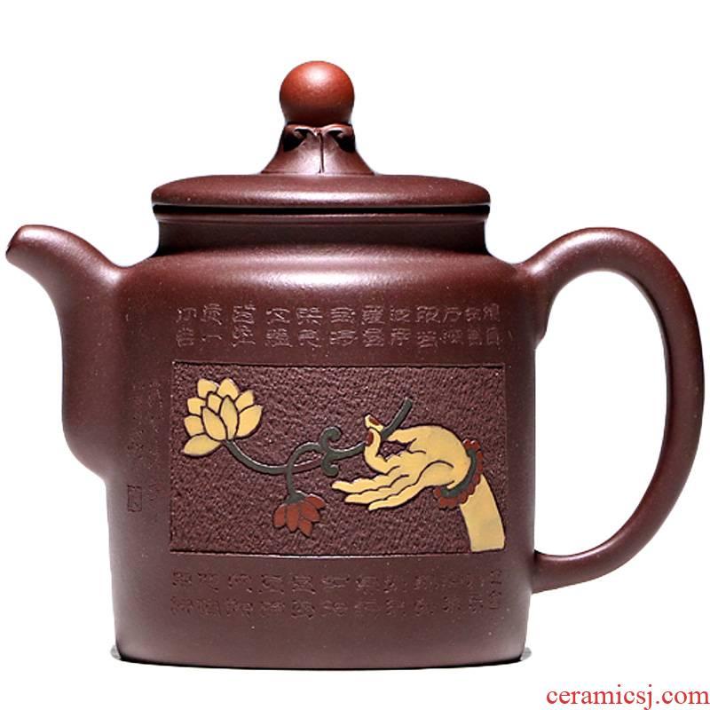 Yixing masters shadow enjoy 】 【 TaoJianChun sleeping all hand purple sand teapot tea purple mud 340 CCCT bergamot