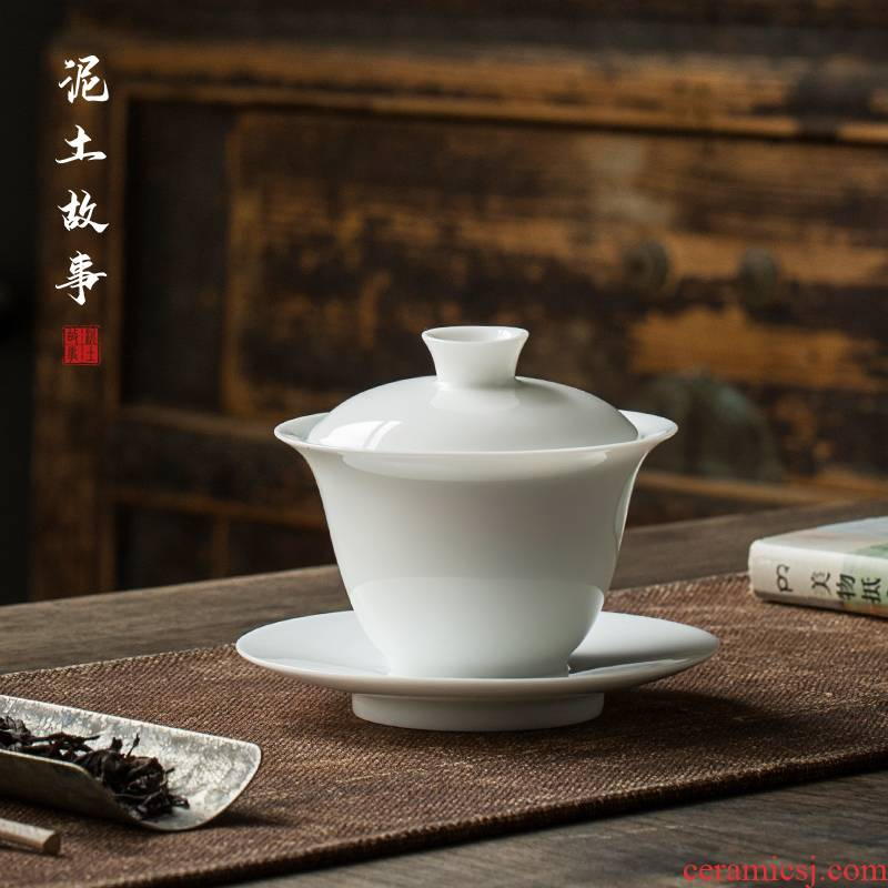 Jingdezhen tureen only a single white porcelain cups three tureen large sweet white kung fu tea set household thin foetus making tea