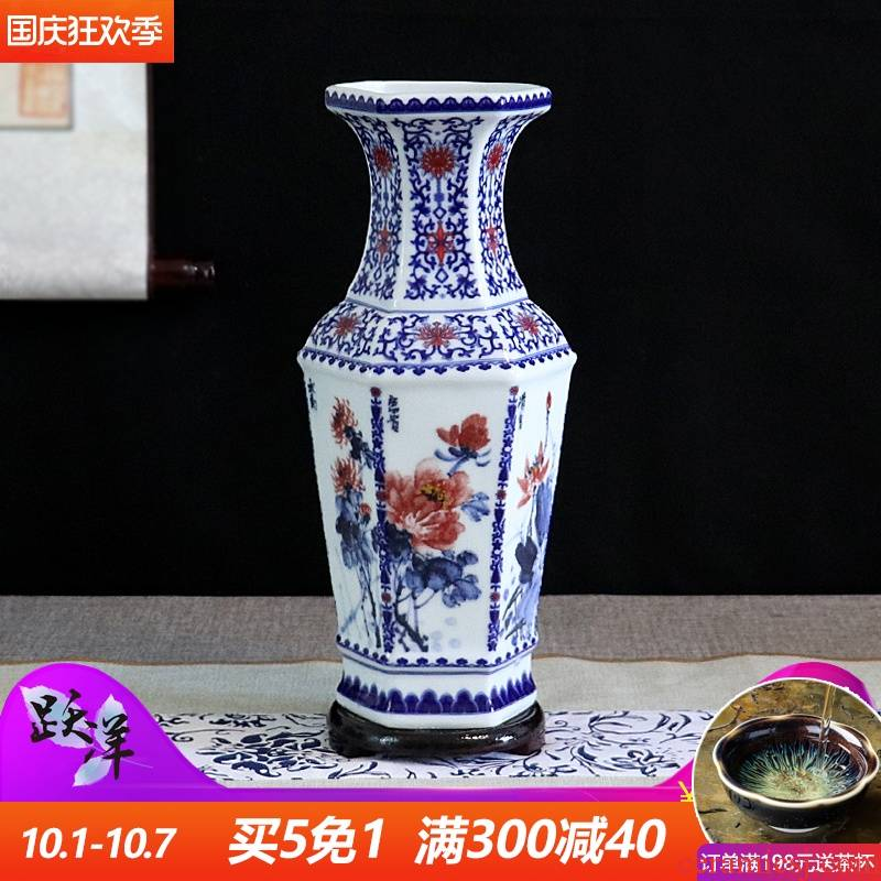 Hand - made by patterns of blue and white porcelain jingdezhen ceramics vase furnishing articles dried flower arranging flowers sitting room decoration