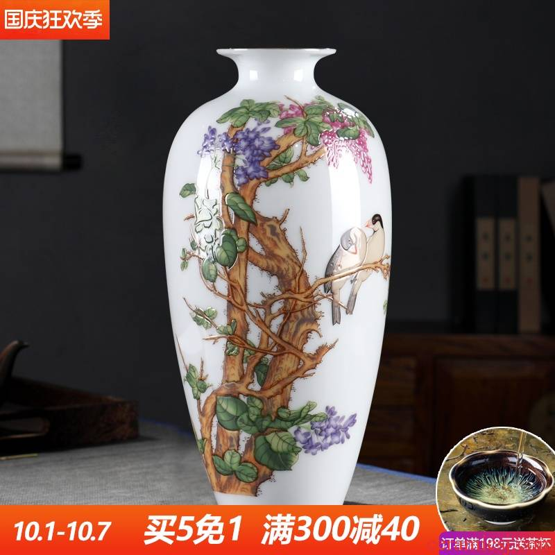 Manual empresa fuels the jingdezhen ceramic vase wine furnishing articles sitting room dry flower arranging flowers small thin craft ornaments