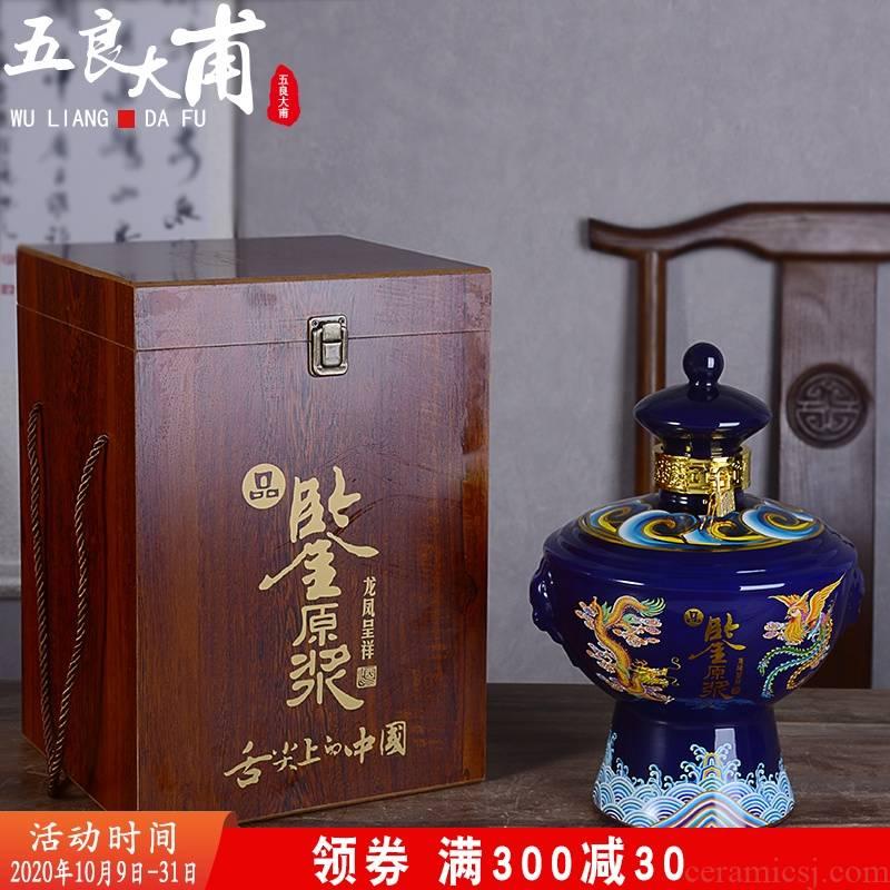 Jingdezhen ceramic jar home half catty 1 catty 5 to creative wine bottle furnishing articles antique little hip virgin pulp