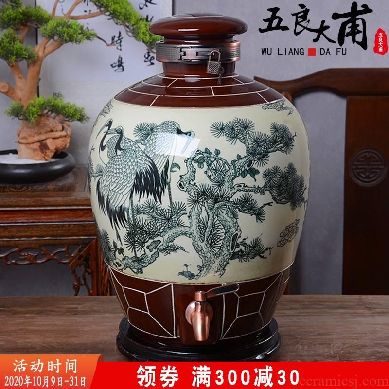 Jingdezhen ceramic wine jars with leading domestic 10 jins 20 jins 30 to 50 jins liquor bottles to view it