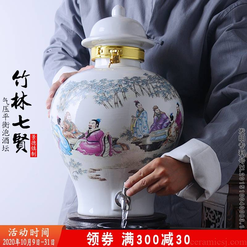 Jingdezhen ceramic home wine jar sealing 10 jins 20 jins 30 kg small it as cans bottles with tap hip flask