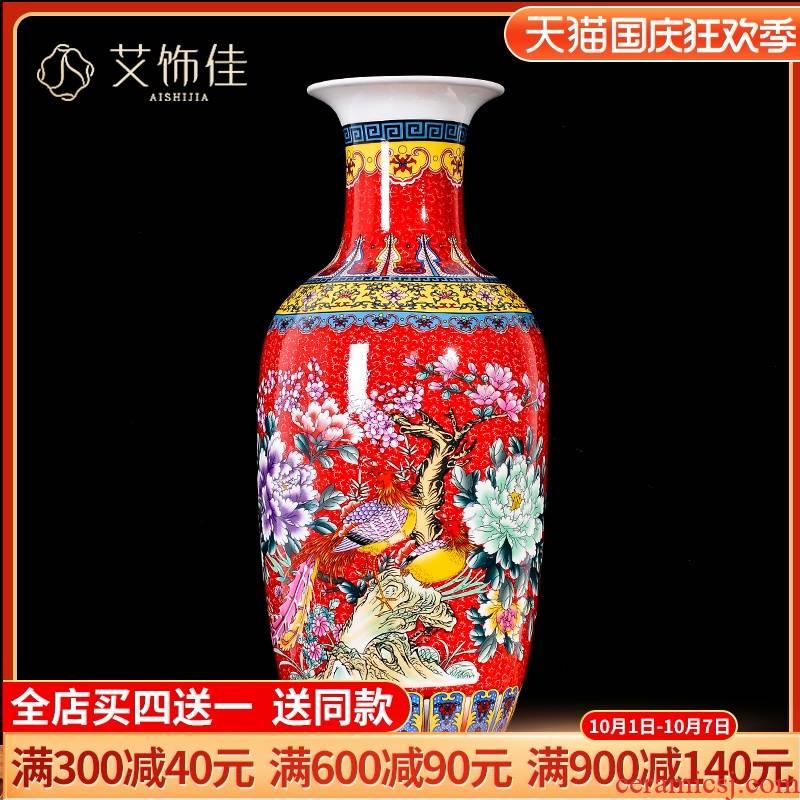 Jingdezhen ceramics ground colored enamel vase flower arranging new Chinese style living room TV cabinet porch place decoration