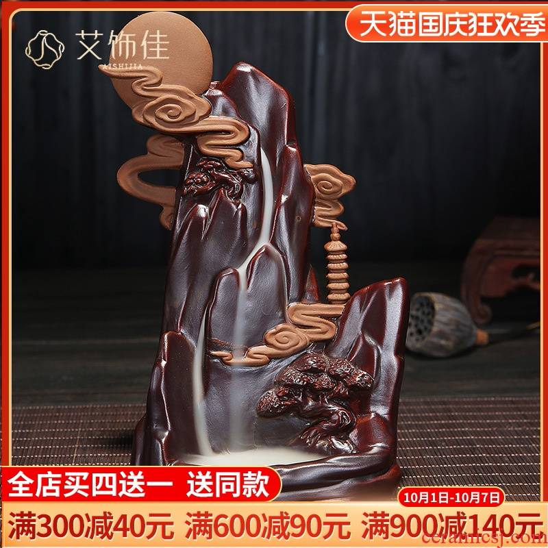 Backflow censer ceramic ta archaize smoked incense buner mountain stream smoke cloud home sitting room interior furnishing articles
