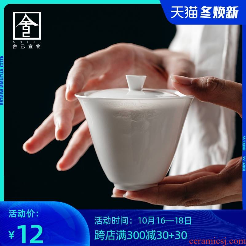 """The Self - """"appropriate physical inverse white jade porcelain tureen single CPU use white porcelain contracted Japanese tea kungfu tea set by hand"""