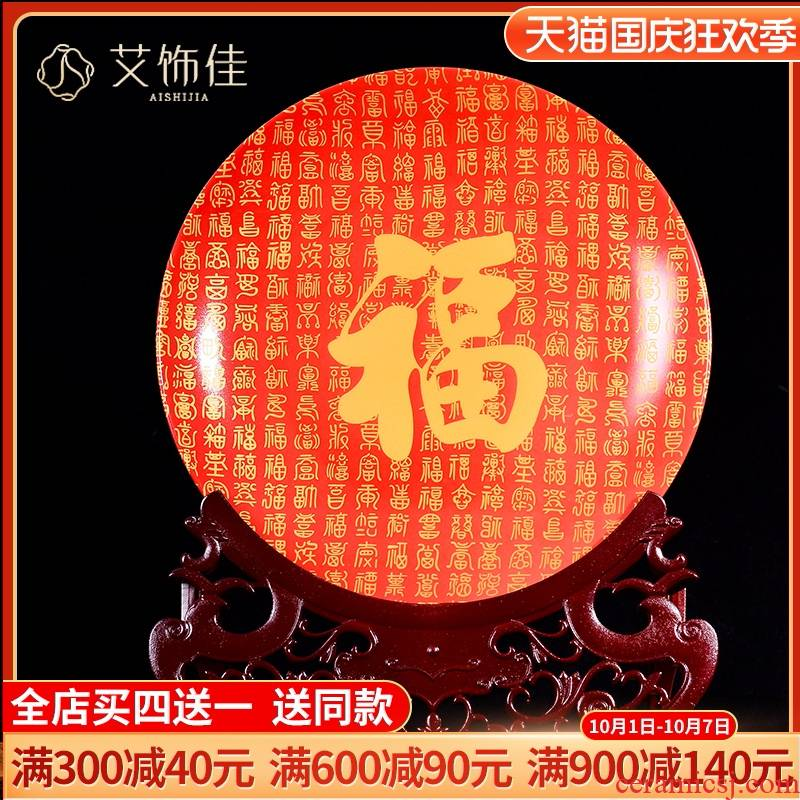 Jingdezhen ceramics buford figure decoration plate porcelain household of Chinese style by plate rich ancient frame handicraft furnishing articles in the living room