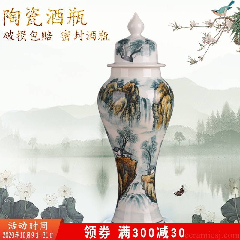 Jingdezhen blue and white archaize ceramic bottle creative home sitting room ark, furnishing articles of household ceramic seal tank jars
