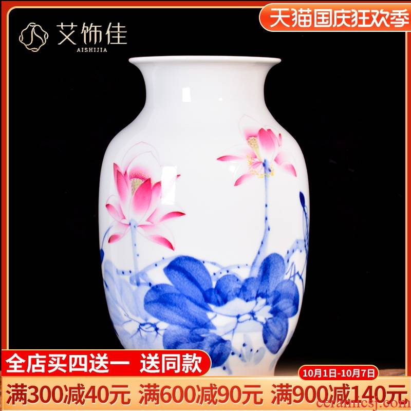 Jingdezhen ceramics porcelain vase hand - made lotus flower arrangement furnishing articles creative Chinese style household, sitting room porch decoration
