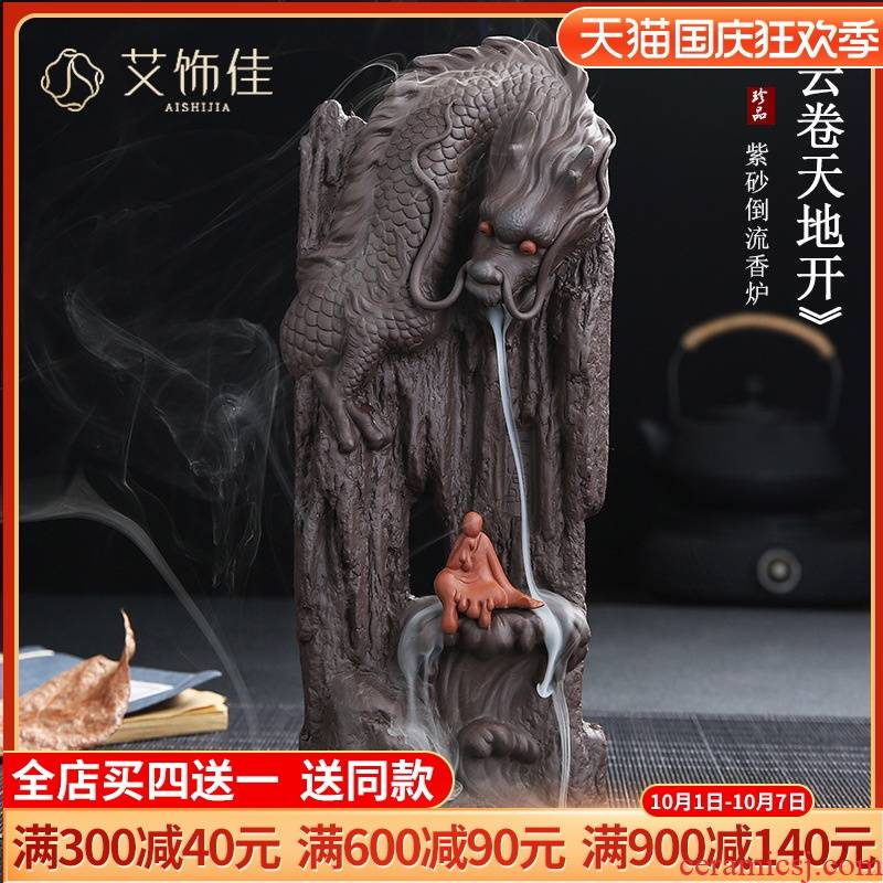 Violet arenaceous back censer household indoor ta incense archaize zen head of dragon creative new furnishing articles