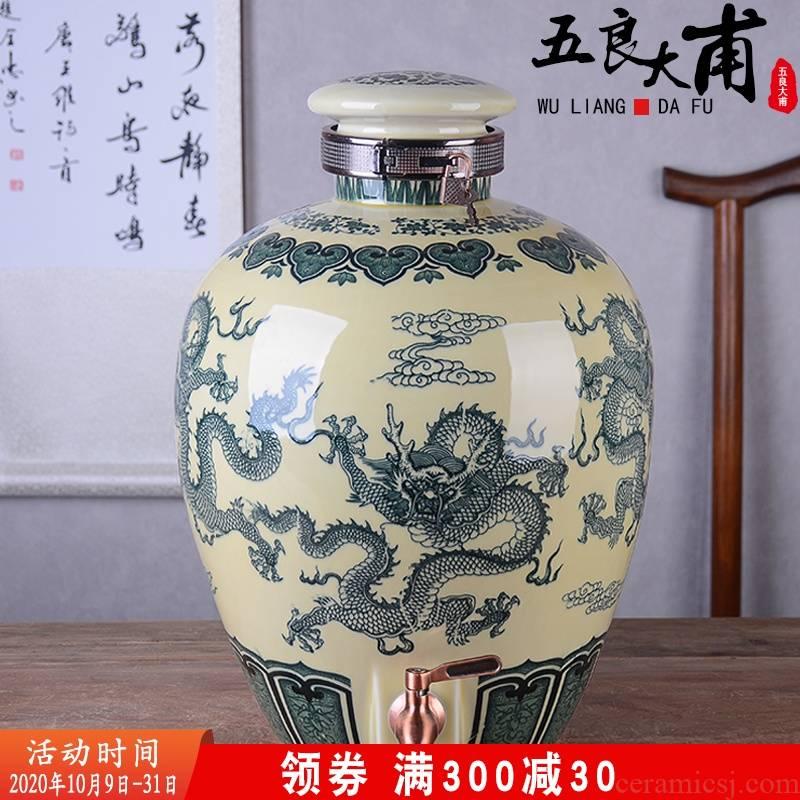 Jingdezhen ceramic wine jars with leading domestic 10 jins 20 jins 30 jins 50 archaize seal of liquor bottles